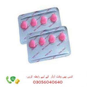 Lady Era Tablets In Pakistan